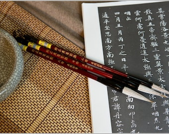 Free Shipping Chinese Calligraphy Material  Weasel Goat Hair Combined Brush Set / JHYF - 0027LMS