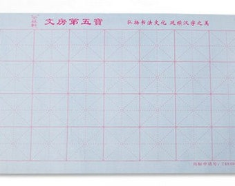 Free Shipping Chinese Calligraphy Material  45x35cm Magic Cloth / Blank Water Art Practice Cloth 0009