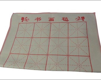 Free Shipping Chinese Calligraphy Material  0.5x0.5m Checked Wool Felt / Wool Felt Pad / Wool Felt Mat - Wool Blend - Natural White - 0011