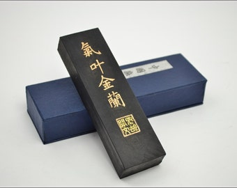 Free Shipping Chinese Calligraphy Material  Hu Kaiwen Choice Pine Soot Ink Stick Ink Block / QYJL - 62g- 0007P