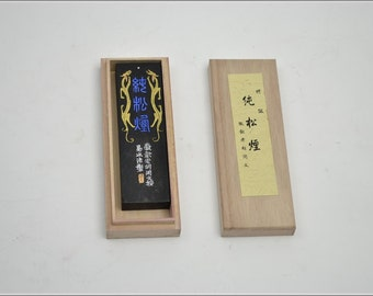 Free Shipping Chinese Calligraphy Material  Hu Kaiwen Pure Pine Soot Ink Stick Ink Block / CSY - 62g- 0011P