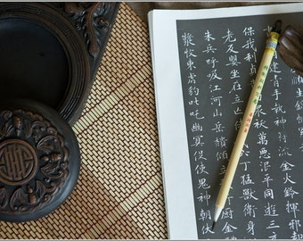 Free Shipping 2.3x0.6x18.4cm Rabbit Goat Hair Combined Outline Brush Tu Hao Zi Hao - Bamboo  Handle - Oriental Calligraphy Painting - 0035