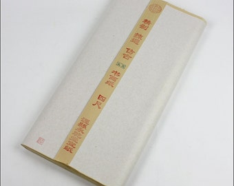 Free Shipping Chinese Calligraphy Material  69x138cm Colored Raw Unsized Xuan Paper Rice / Antique Color - 100 Sheets - 0014R