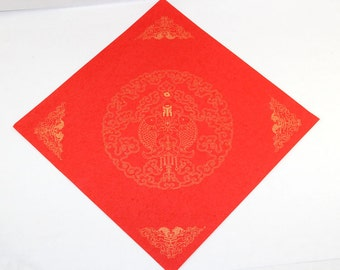 Chinese Calligraphy Material  34x34cm Red Xuan Paper Couplets / Square / Double Fish / 1 Piece - 0010C