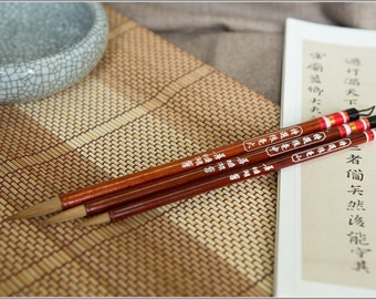 Free Shipping Chinese Calligraphy Material  Selected Weasel Hair Brush Set  (Large,Medium,Small) - Red Sandalwood Handle - 0052LMS