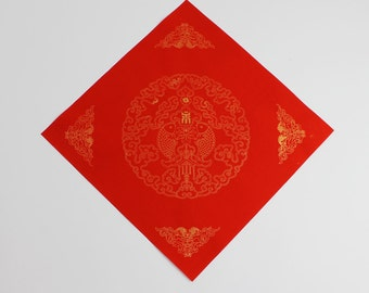 Chinese Calligraphy Material  34x34cm Red Xuan Paper Couplets / Square / Double Thick / Double Fish / 1 Piece - 0019C