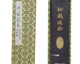 Free Shipping Chinese Calligraphy Material  Hu Kaiwen Choice Pine Soot Ink Stick Ink Block / SHXL - 125g- 0010P