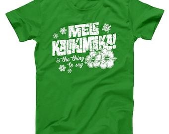 Mele Kalikimaka Funny Xmas Hawaii Merry Christmas To You Vacation Griswold Hawaiian Ugly Holidays Holidays Basic Men's T-Shirt DT0216