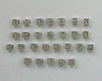 Sterling Silver Hebrew Letter Alphabet Blocks, Choice of Letter