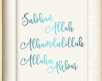 Islamic reminder Print, Real Teal Foil Tasbih, Dhikr Print, Subhan Allah, Alhamdulillah, Allahu Akbar, Gold Foil