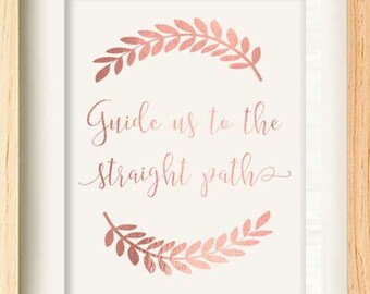 Islamic Reminder, Islamic Print Art, REAL Foil Print, Surah Fatiha, Rose GOLD, Teal foil,