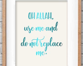Real Foil Dua Print - Islamic Quote, Print only, frame not included