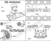 Items similar to Happy Eid Mubarak Printable coloring
