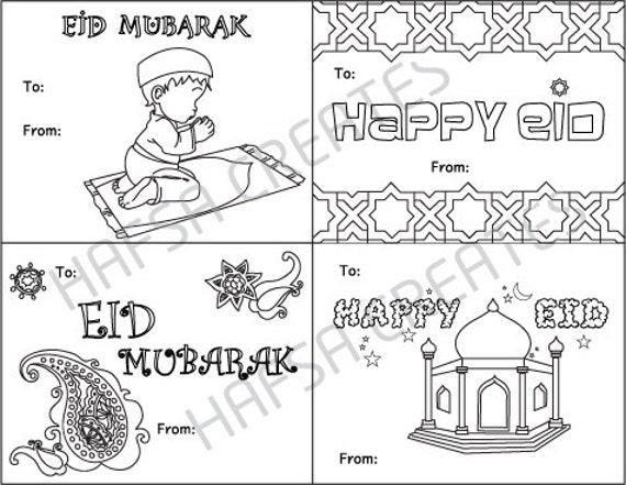 Items Similar To Happy Eid Mubarak Printable Coloring