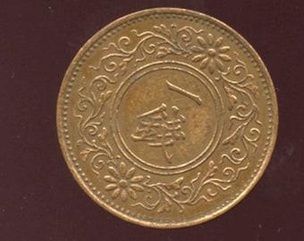 Copper Tone Repurposed Vintage 1 Sen Coins MALAYSIA Coin Cuff Links