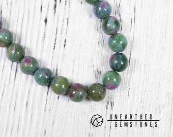 Ruby in Fuchsite Bracelet - Gemstone Beaded Bracelet, Gemstone Bracelet, Green Bracelet, Ruby Fuchsite Jewelry