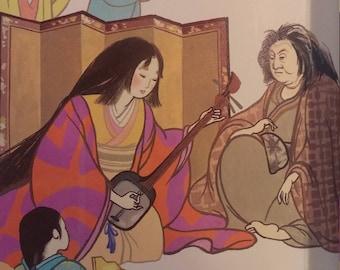 Rare Asian Folklore Fairytale Hardback Book A Japanese Fairy Tale by Baruch Zimmerman, Jane Hori Ike Japanese Legend 1982