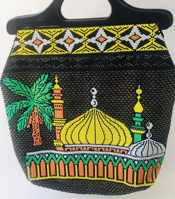 60s Beaded Tote / Souvenir Bag / Collectors Souven