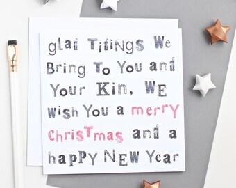 Glad Tidings We Bring... Christmas Card - blank christmas card, christmas cards pack, christmas cards, xmas cards pack, christmas carol card