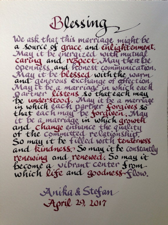 Wedding Prayer Wedding Blessing Master Bedroom Decor Bridal Etsy