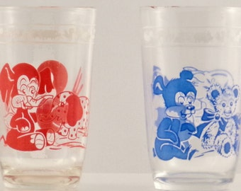 Vintage Swanky Swig Child Size Juice Glasses/Antique Child Size Juice Glasses/Swanky Swig Animal Graphic Juice Glasses/ Bear Juice Glass
