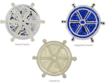 """Nautical Ship's Wheel Applique 6.25"""""""