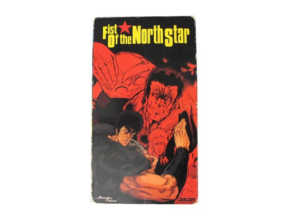 Fist of the North Star VHS