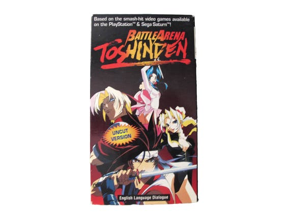 Battle Arena Toshinden VHS