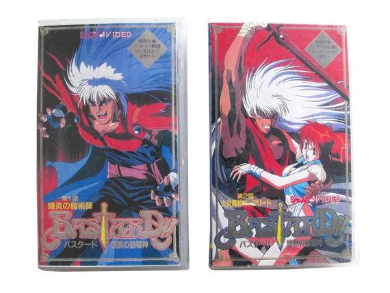 Bastard!! 2x VHS