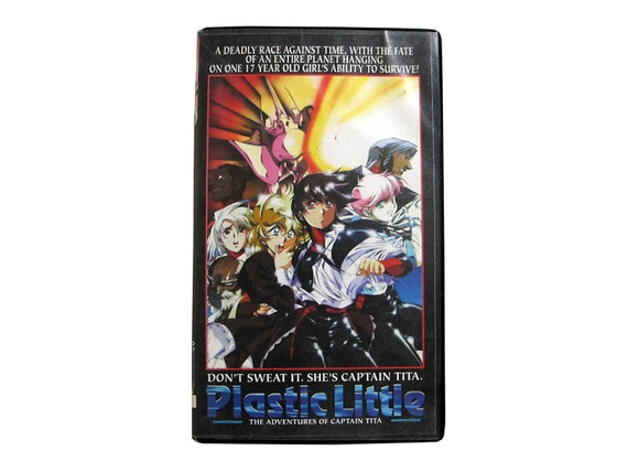 Plastic Little The Adventures of Captain Tita VHS