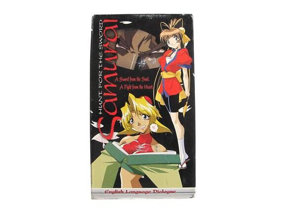 Samurai Hunter for the Sword VHS