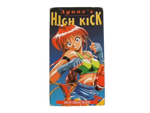 Akyane's High Kick VHS