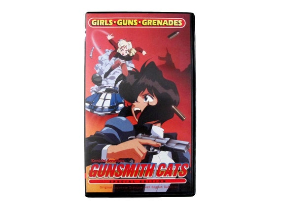 Gunsmith Cats Special Edition Cut Box VHS
