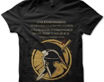 Spartan T-shirt, 300 Spartans T-shirt, spartan epitaph by Simeonides, the last stand, thermopilae, spartan warrior, sparta t-shirt