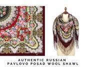 Russian Pavlovo Posad burgundy evening shawl for women size 53 39 39 , Oversized square wool wrap scarf with fringe, Floral pashmina, Piano shawl