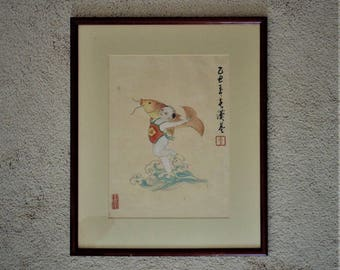 Chinese Signed Watercolor Painting Girl Playing Asian Oriental