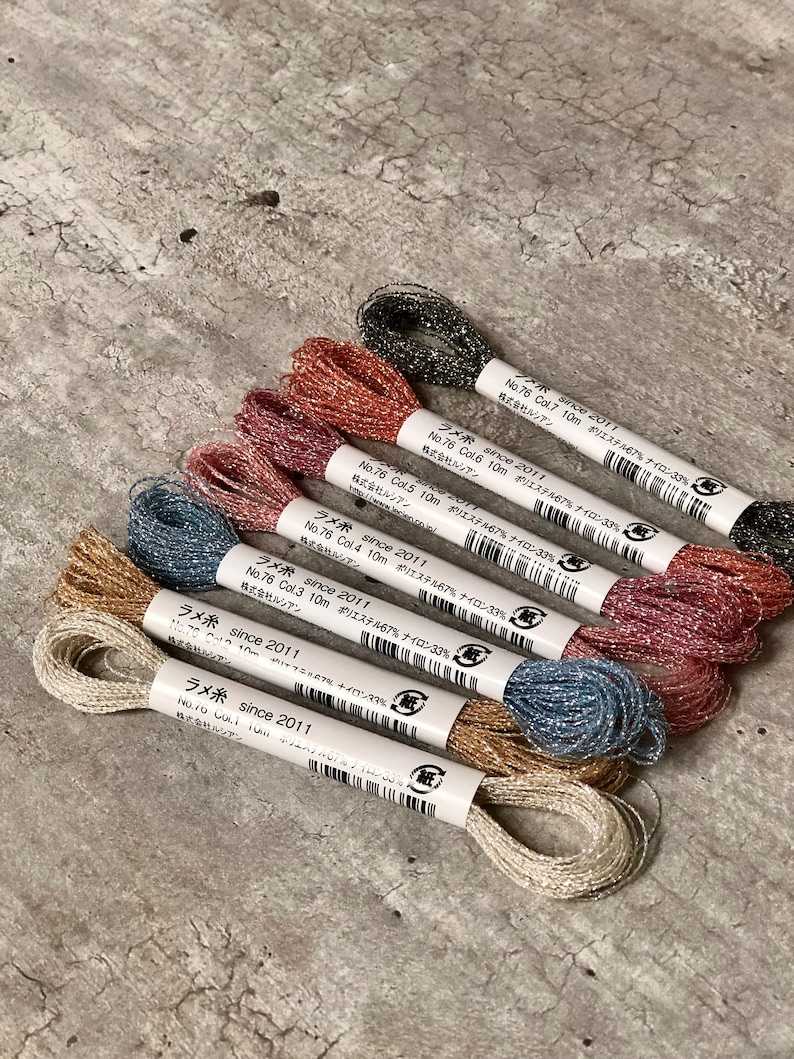 COSMO Sparkle Embroidery Floss Choose your color Lecien image 0