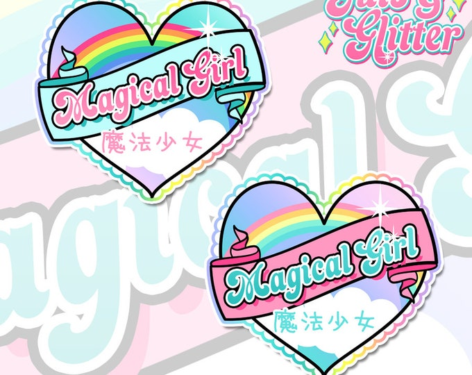 Magical Girl Rainbow Heart Holographic Sticker