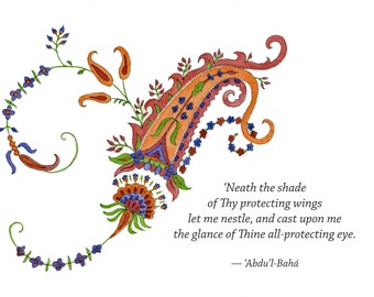 Bahai Card -- Neath