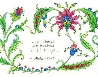 Bahai Card -- All things