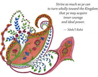 Bahai Card -- Strive