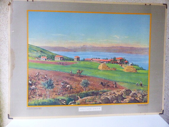 School and educational poster, circa 1930, Kinnerith Jewish Settlement
