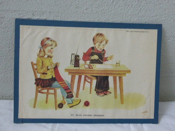 Russian school and educational poster, knitting number 22, series 27, vintage 1960/70