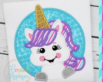 Unicorn Digital Machine Embroidery Applique Design 4 sizes, Unicorn applique, Unicorn embroidery