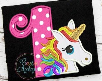 Rainbow Unicorn Birthday 1 Digital Machine Embroidery Applique Design 4 sizes, 1st birthday, 1 one first unicorn birthday applique