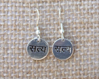 "Silver Satya Earrings ""Be True"" - Dangle Earrings - Drop Earrings - Earrings -  Hand Stamped Earrings - Word Earrings - Fair Trade Jewelry"