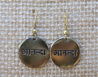 Hindi Script Earrings - Dangle Earrings - Drop Earrings - Earrings -  Hand Stamped Earrings - Word Earrings - Fair Trade Jewelry