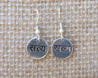 """Silver Satya Script Earrings """"Be True"""" - Boho Earrings - Dangle Earrings - Fair Trade"""