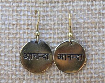 Hindi Script Earrings - Boho Earrings - Dangle Earrings - Fair Trade