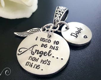 Memorial Bouquet Charm, I Used to be His Angel Now He's Mine, Wedding Bouquet Charm, Bridal Bouquet Charm, Bridal Shower Gift, Remembrance